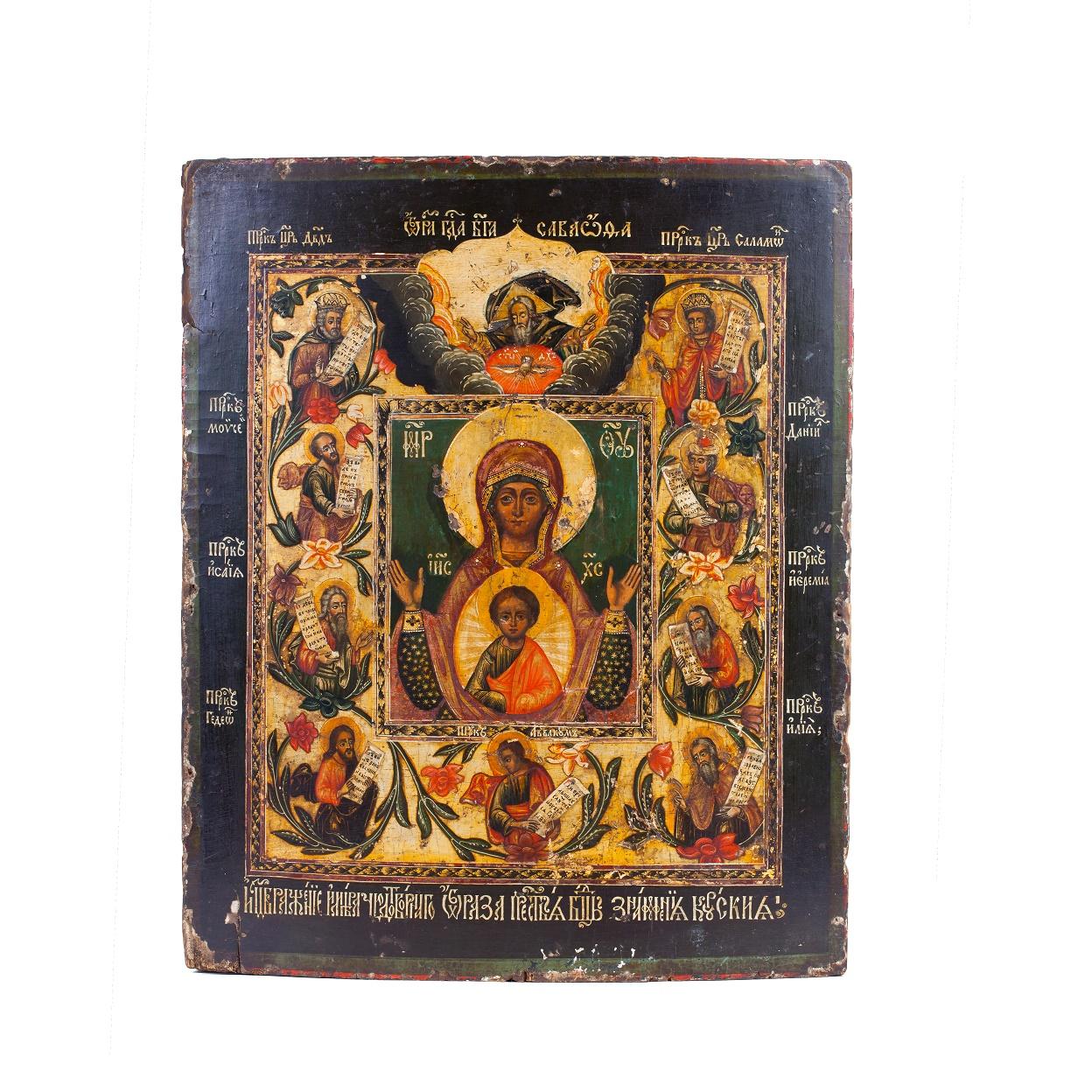 Икона БМ «ЗНАМЕНИЕ» КУРСКАЯ-КОРЕННАЯ