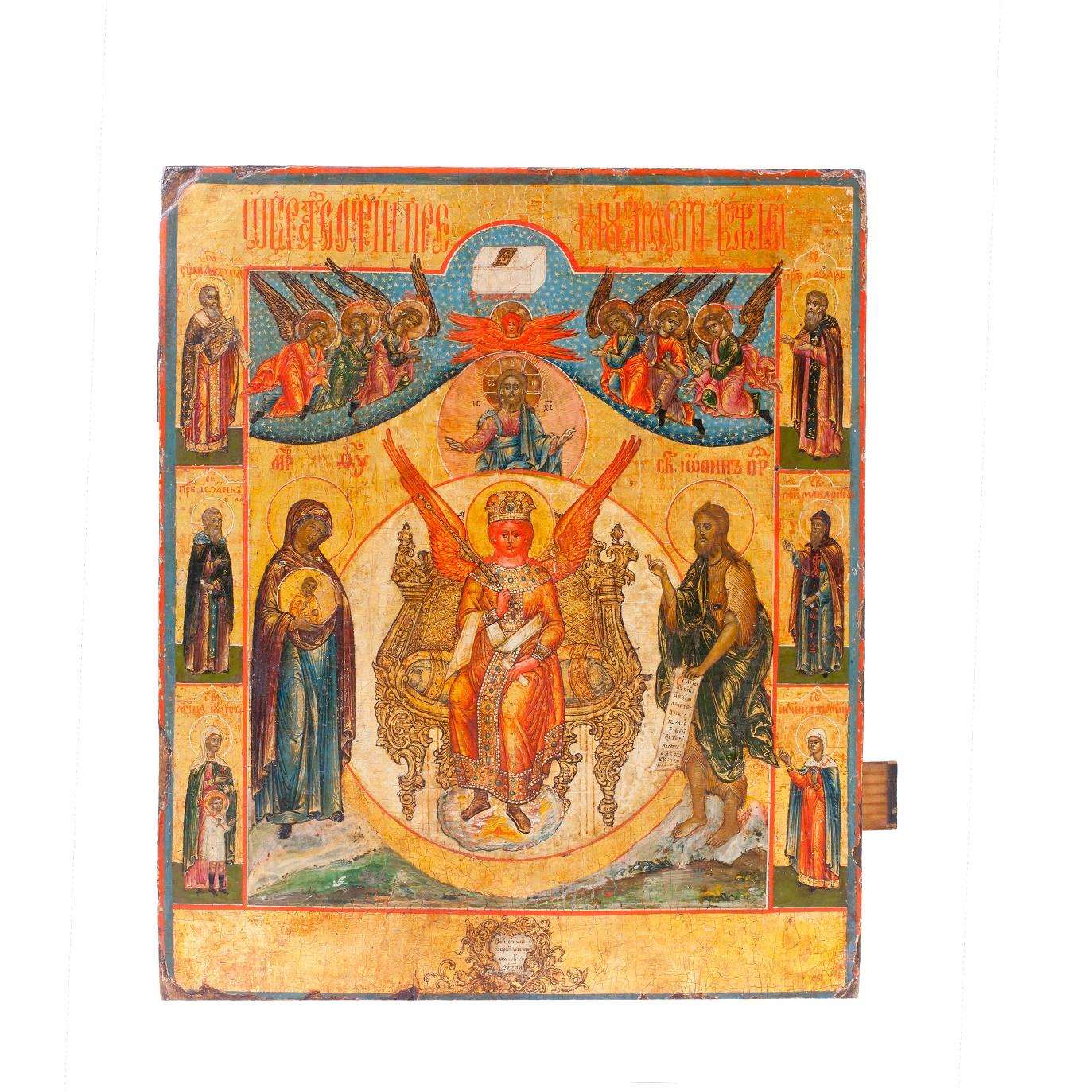 Икона София Премудрость Божия. Невьянск.